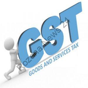 Central government changes the rules to prevent fraud through GST
