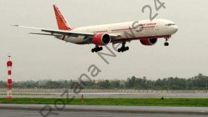 Air service can leave for Agra soon