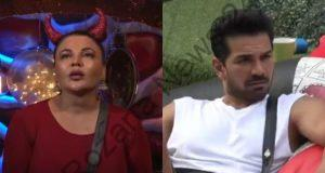 "Rakhi Sawant's look at Abhinav Shukla's ""Kya Abhinav Ko Kahegi I Love You"""
